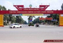 Cổng chào trung tâm hành chính huyện Chơn Thành