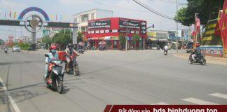 Một góc trung tâm đô thị thị xã Dĩ An. Ảnh: baobinhduong.vn