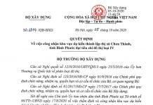 Quyết định của Bộ xây dựng công nhận Khu vực lập Thị xã Chơn thành đạt tiêu chí đô thị loại 4