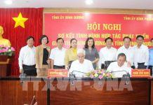 Hội nghị sơ kết về hợp tác phát triển giữa hai tỉnh Bình Dương và Bình Phước.